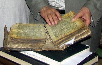 قدیمیترین انجیل جهان