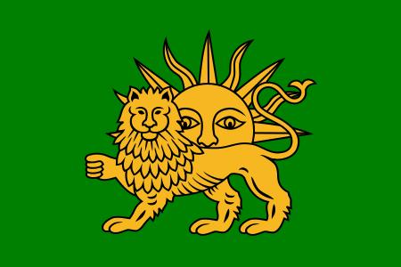 پرچم صفویه