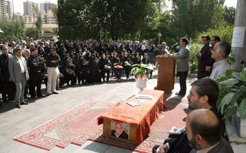 حمید آرش آزاد