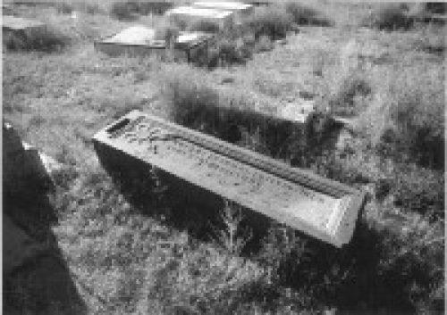 نمونه سنگ قبر قدیمی، مارکار بابایان
