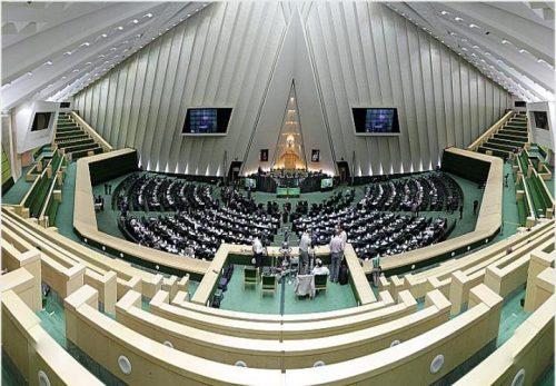 صحن مجلس شورای اسلامی