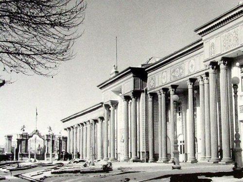 مجلس شورای ملی