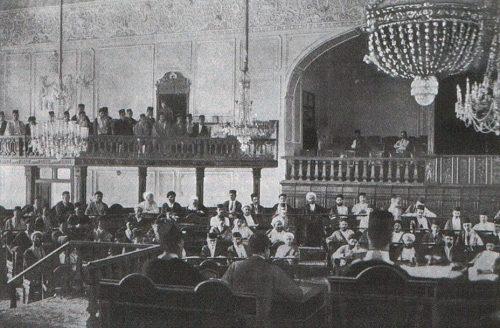 صحن مجلس شورای ملی