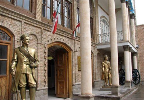 موزه مشروطه
