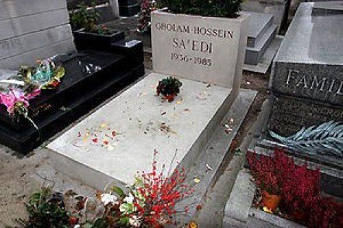 قبر ساعدی