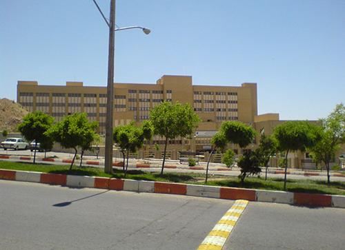 بیمارستان استاد عالی نسب