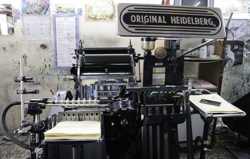 چاپخانه