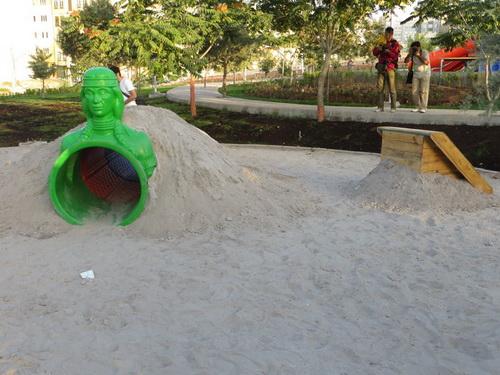 پارک اوتیسم