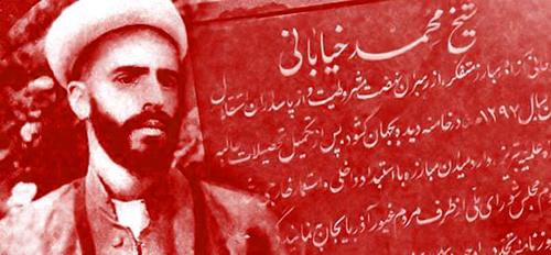 جنبش ۱۲۹۹ آذربایجان