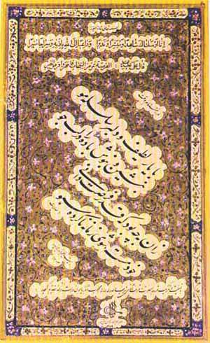 طاهر خوشنویس