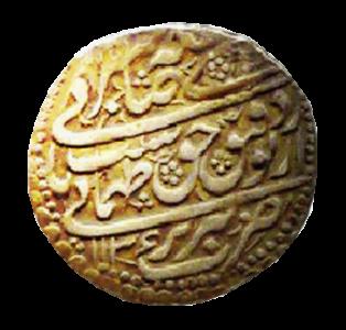 اولین ضرابخانه سکه