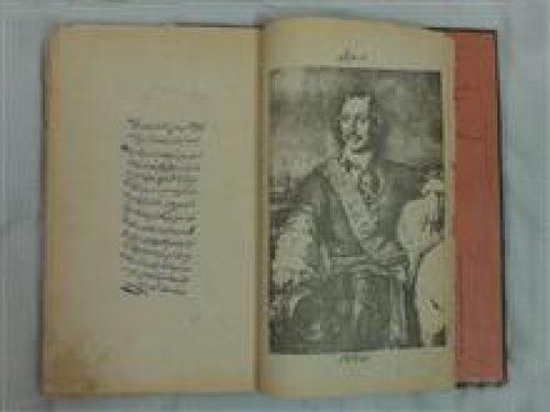 اولین ترجمه فارسی
