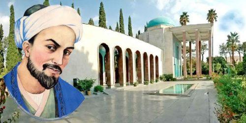 مسافرت سعدی شیرازی به تبریز