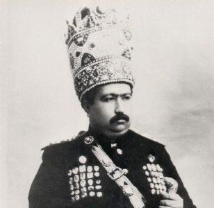 محمدعلی شاه