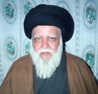 سید ابوالحسن مولانا
