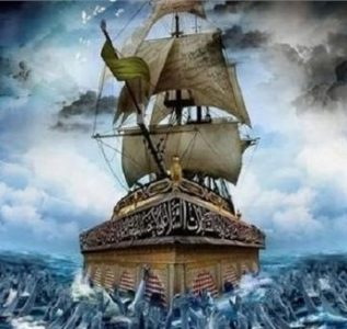 کشتی نوح در تبریز