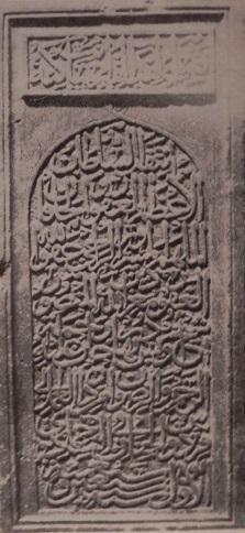 سلطان اویس جلایر