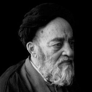 سید محمدحسین طباطبائی