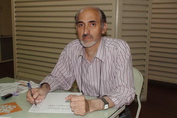 حسن تقی زاده کرمانی