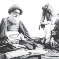 اولین کتاب پزشکی ایران