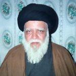 سید ابوالحسن مولانا ؛ دانشمند، مجتهد، نویسنده، مدرس برجسته حوزه