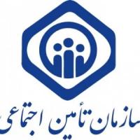 معرفی مجموعه سازمان تأمین اجتماعی تبریز