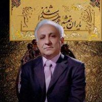 جواد دوزدوزانی ؛ برترین خوشنویس جهان اسلام در سال ۲۰۰۵ میلادی
