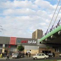 مرکز خرید الماس ؛ مجموعه تجاری خدماتی پل کابلی تبریز