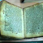 قدیمیترین انجیل جهان در تبریز