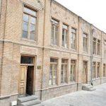 مدرسه رشدیه ؛ اولین مدرسه ایران به سبک نوین
