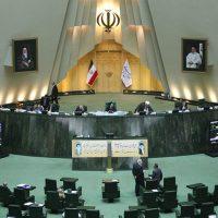 نمایندگان مردم تبریز در مجلس شورای اسلامی
