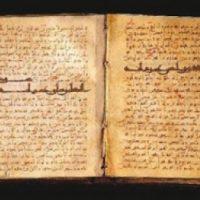 فتح نامه ؛ اولین کتاب چاپ شده با الفبای عربی در ایران