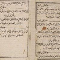 اولین قرآن به شیوه لیتوگرافی