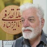 آذر و آذری / حسین محمدزاده صدیق