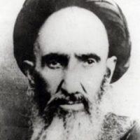 درگذشت سید مرتضی خسروشاهی (زاهد ، عابد ، عالم) / ۲ فروردین ۱۳۳۲