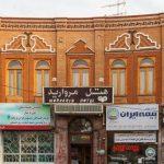 هتل مروارید تبریز ، میراثی از گذشتگان