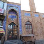 ۲۷ مرداد ۱۳۸۲ ـ ثبت ملی مسجد مفیدآقا