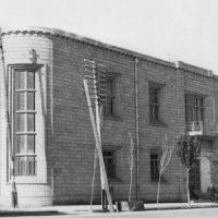 ۲۵ شهریور ۱۳۳۳ ـ تأسیس کتابخانه ملی تبریز
