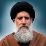 سید عبداله فاطمینیا ؛ عارف، کتابشناس، مورخ، استاد اخلاق، خطیب