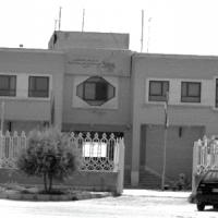 ۱۶ مهر ۱۳۳۶ ـ افتتاح هنرستان هنرهای زیبای میرک