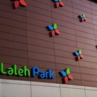 لاله پارک تبریز ؛ اولین مرکز تجاری برندهای مطرح در کشور
