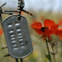 فهرست اسامی شهدای تبریز در دوران هشت سال دفاع مقدس