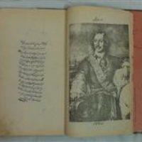 اولین ترجمه فارسی کتاب در ایران