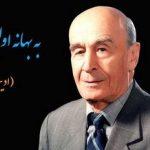 به بهانه اولین سالگرد درگذشت دکتر علی اکبر ترابی