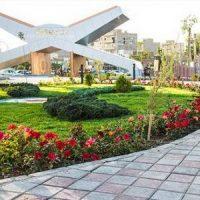 بوستان قرآن تبریز ؛ تلفیقی از فضاهای تفریحی و معنوی