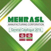 شرکت تولیدی مهراصل ؛ بزرگترین تولید کننده لوله مسی در خاورمیانه