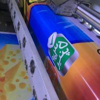 سایمان، اولین موسسه چاپ آنلاین در تبریز