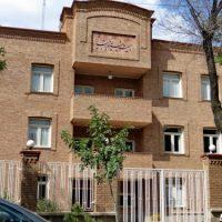 جمعیت خیریه نوبر تبریز ؛ مفهوم واقعی نیکوکاری